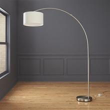 cheap modern floor lamps