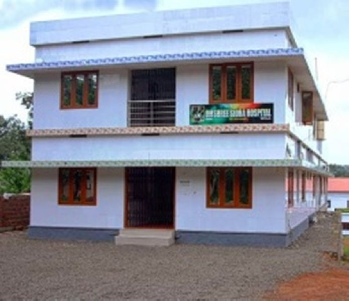 Services - Ayurveda Panchakarma Treatment from Kottayam