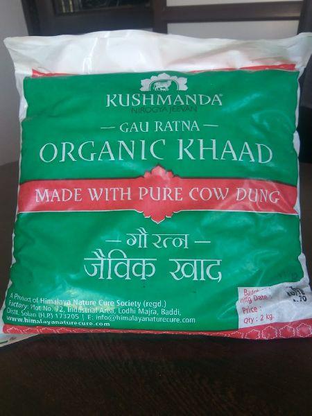Gau Ratna Organic Khad