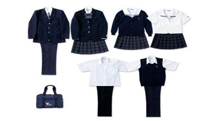 School Uniform Manufacturer In Delhi India By Hind Man Trading