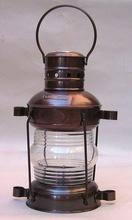 Anchor Oil Lamp