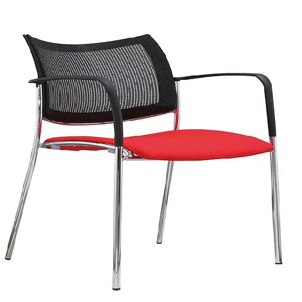 Stellar Visitor Chairs