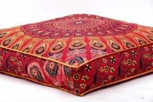 Meditation Pillow Case