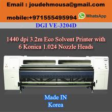 large format digital printer