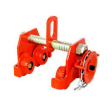 Heavy Duty Lifting Geared Trolley