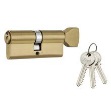 Link Brand Single cylinder