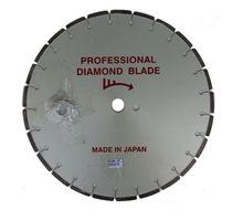 Segmented Diamond Cutting Disc