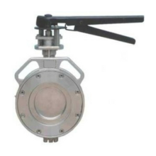 Spherical Disc High Performance Butterfly Valve