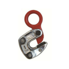 Steel Plate Drop Forged Horizontal Lifting Clamp