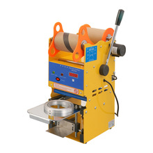 automatic Bubble Tea Sealing Machine