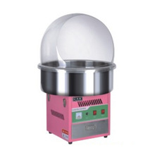 Cotton Candy Floss Machine With Cover