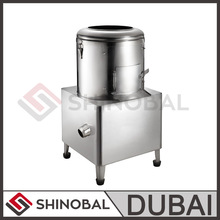 Electric Commercial Potato Peeler Machine