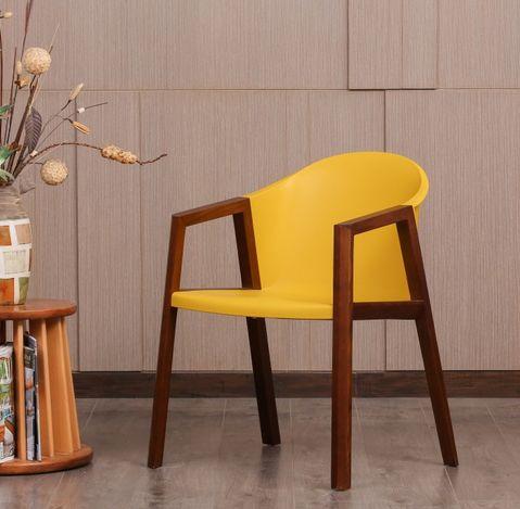 Cadiz Mustard Yellow Dining Chair