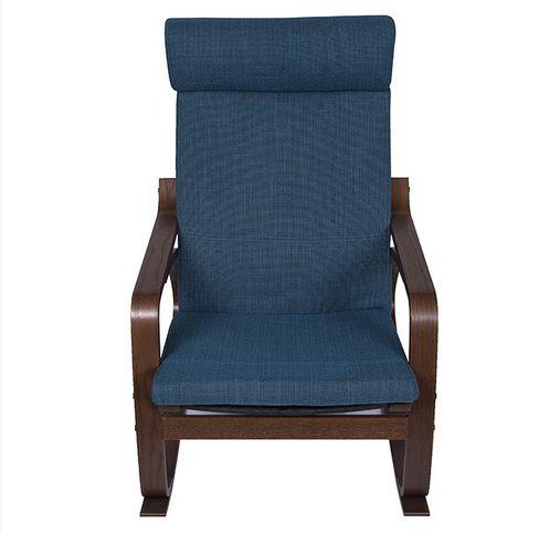 Crag Dark Blue Arm Chair