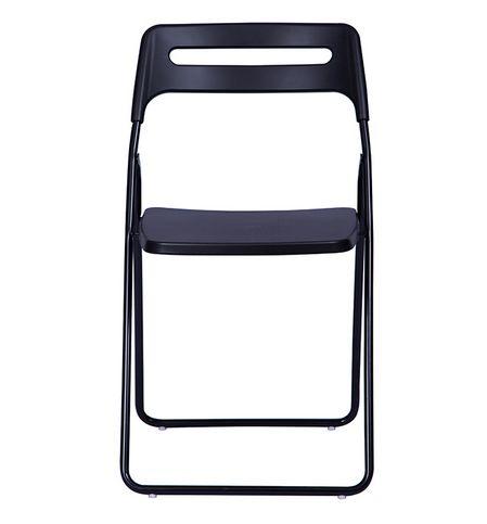 Atom Black Folding Chair
