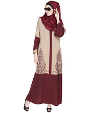 Wine Abaya Muslim Dress