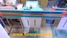 Pendel/Foot Sealing Machine