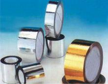 Aluminum Foil Tapes
