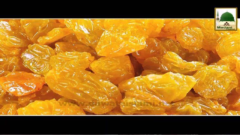 Brown Raisins(MUNNAKA) (BROWN RAISINS)