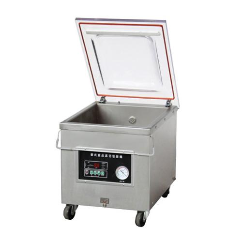 450mm Table Top Vacuum Package Machine