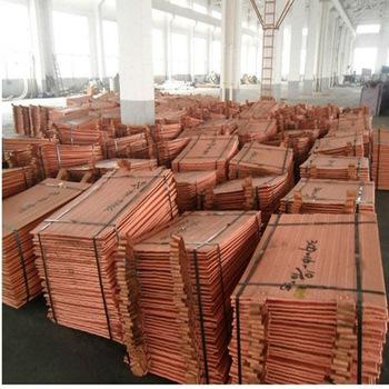 Cathode Copper