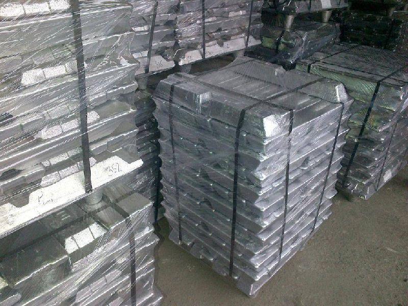Aluminum ingot (4559945)