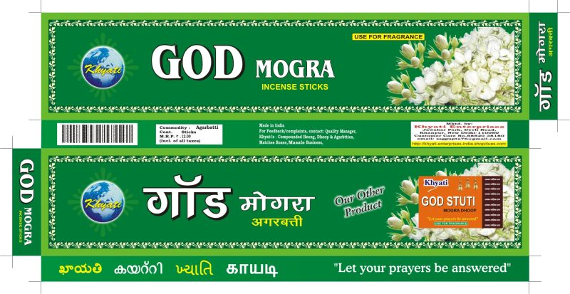 God Mogra Incense Stick