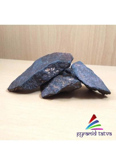Hematite Raw (ptt-56489451)