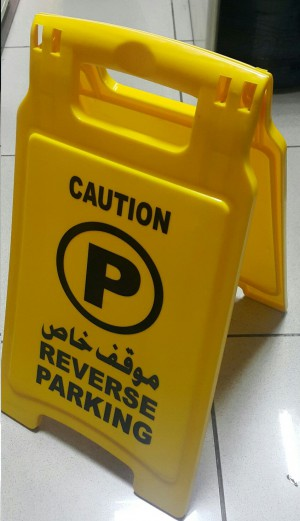 SELF STANDING PVC FLOOR SIGN STAND