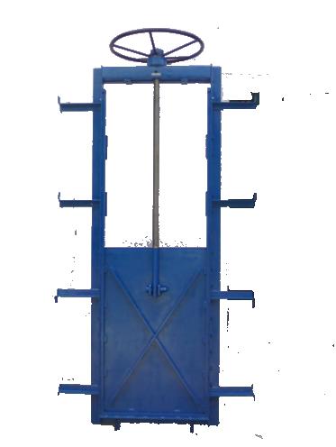 MS FABRICATED SLUICE GATE