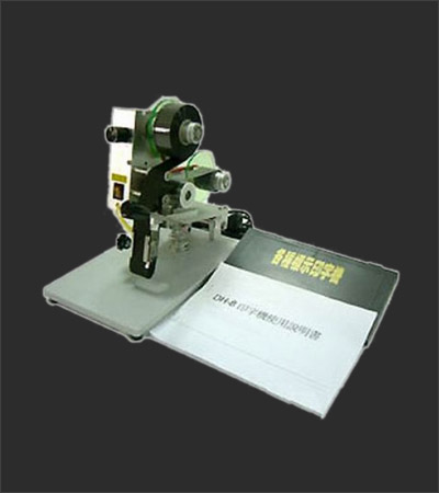 Hand Type Date Coding Machine