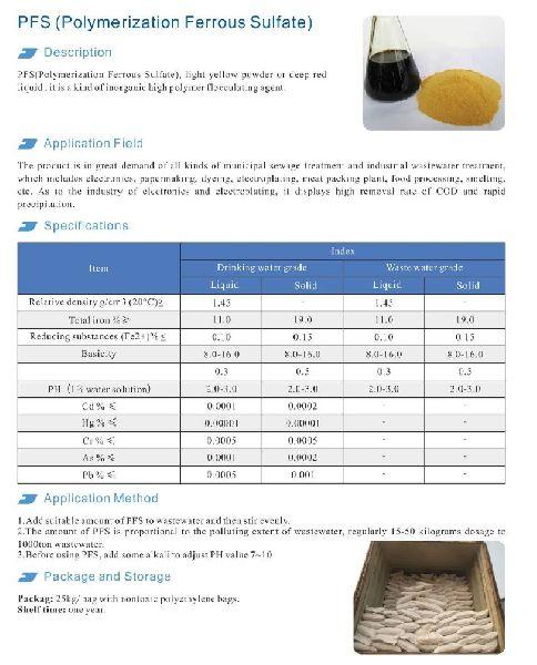 Polymerization Ferrous Sulfhate PFS
