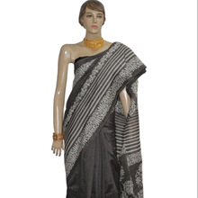 Attractive Ethnic Designer Saree for Indian Womens