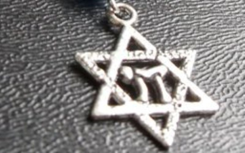 Silver Religious Symbol Pendant