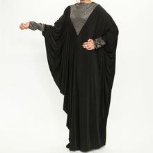 Jet Black Abaya Fabric
