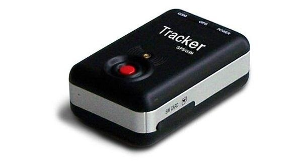 Vehicle Tracking Device >> Vehicle Tracking Device