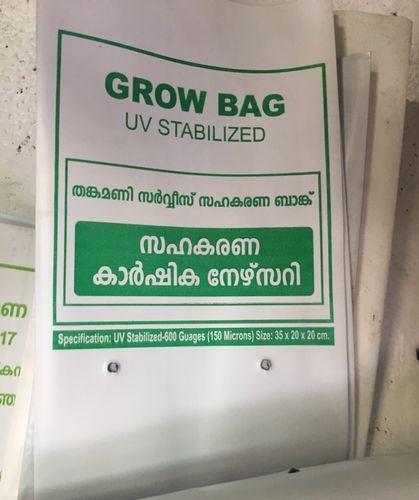 Printed Grow Bag
