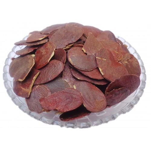 Palas Seeds
