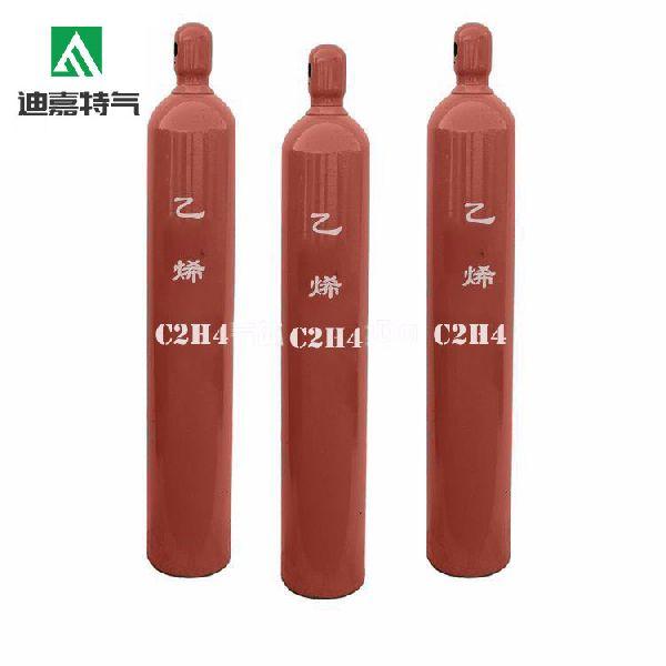 Ethylene oxide gas for sterilization,Ethylene oxide