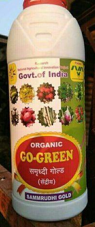 Samruddhi Organic Fertilizer