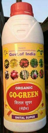 Shital Super Organic Fertilizer (Shital1)