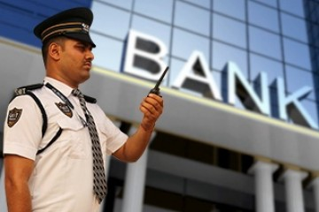Bank and ATM Security Guard Services