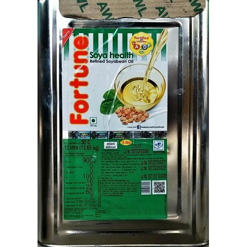 Fortune Refined Soyabean Oil