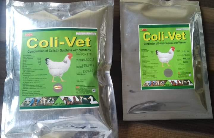 COLI VET POWDER POULTRY FEED SUPPLEMENT