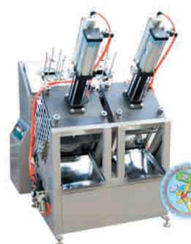 Fully Automatic Paper Plate Making Machine (PRI PM 500)  sc 1 st  Exporters India & Buy Fully Automatic Paper Plate Making Machine (PRI PM 500) from P R ...