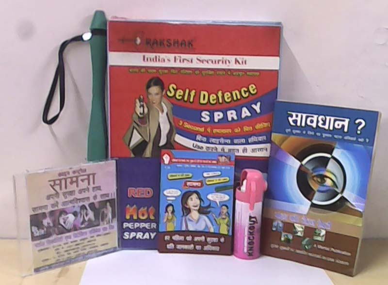 Security Kit Manufacturer & Exporters from Meerut, India