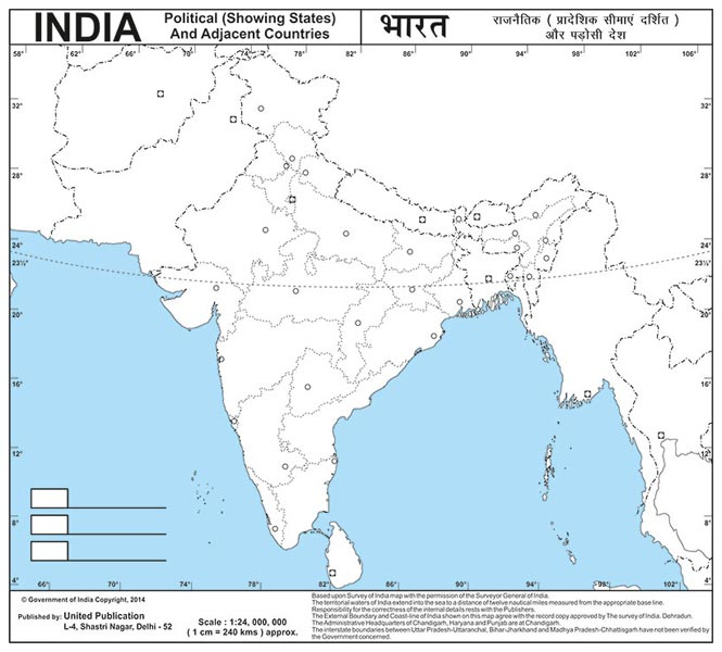 India Map Quiz 2 - By zpark447
