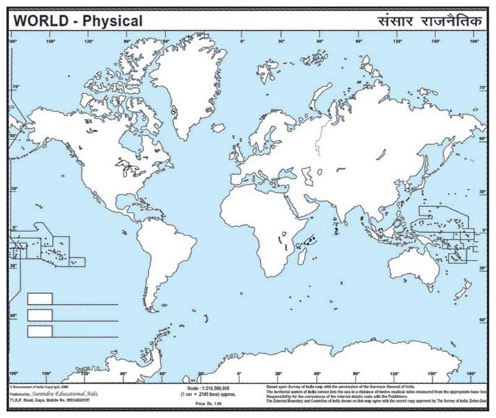 Political Outline Map Of World Usa Maps US Country Maps - World physical map blank