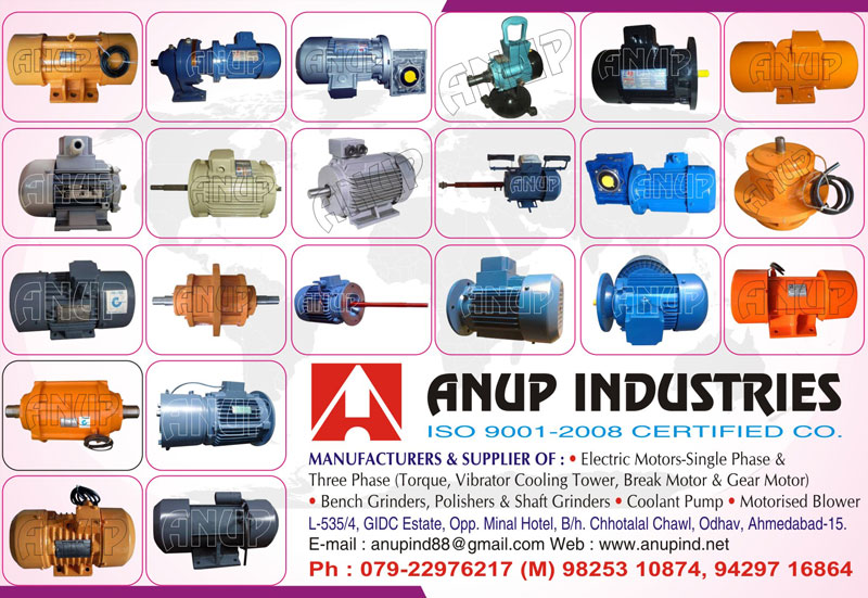 ELECTRIC MOTOR Manufacturer in Gujarat India by ANUP INDUSTRIES ...