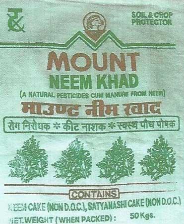 Mount Neem Khad Manufacturer In Ajmer Rajasthan India By Mount Natural Fertilizer Ltd Id 1438078